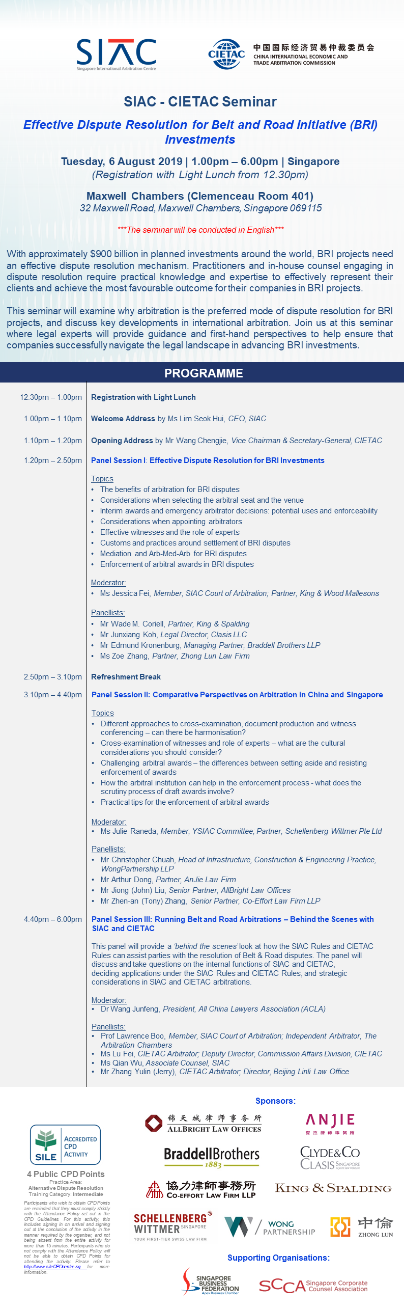 images/SIAC-CIETAC Seminar Flyer_Website.png
