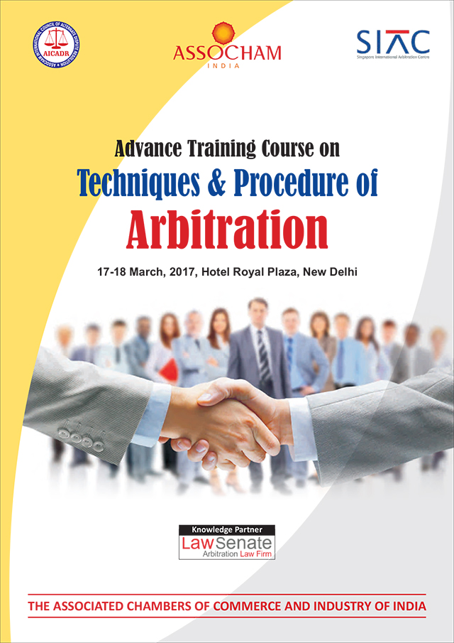 Arbitration-Training-Course_2017